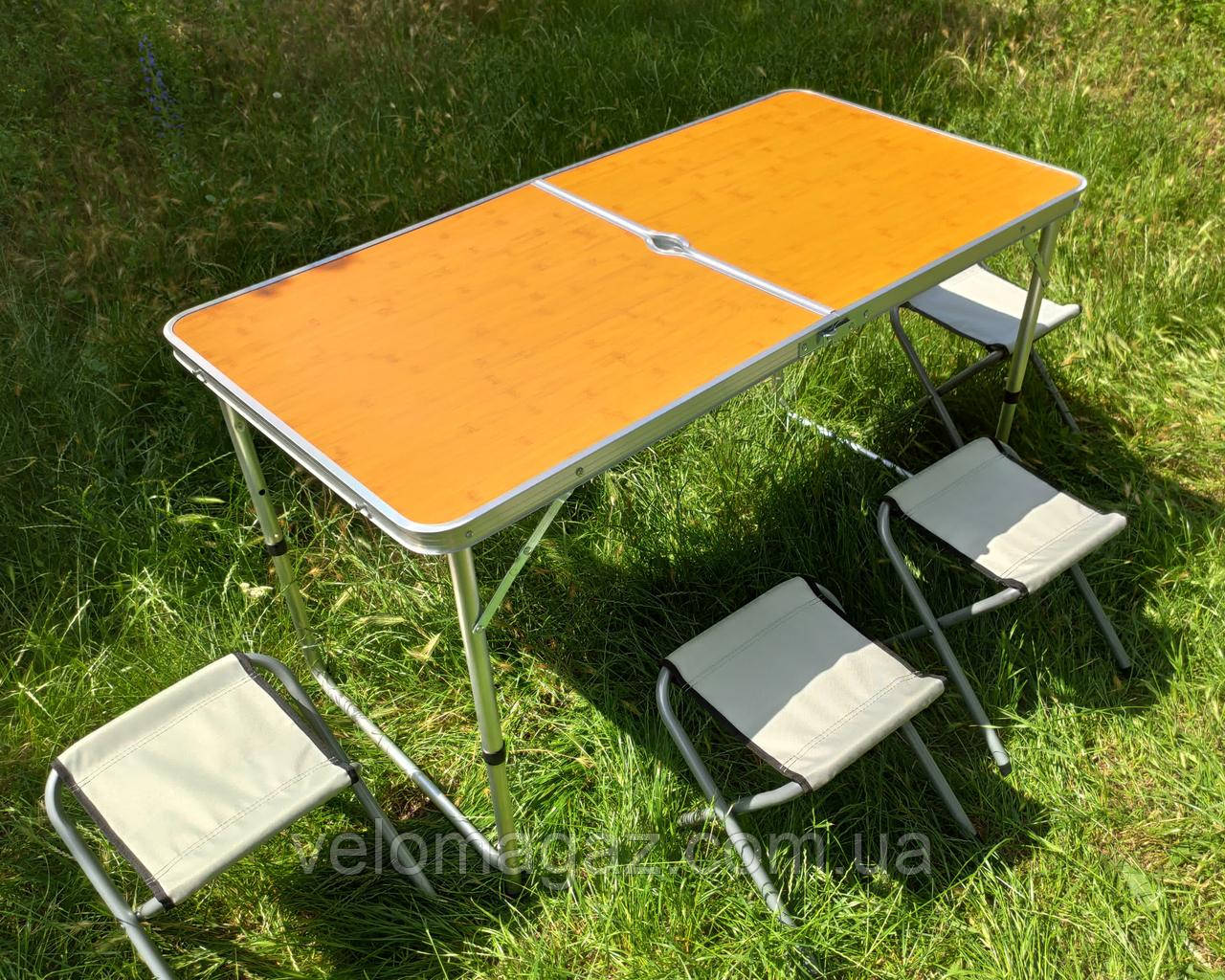 Раскладной удобный стол для пикника и 4 стула, св.бук