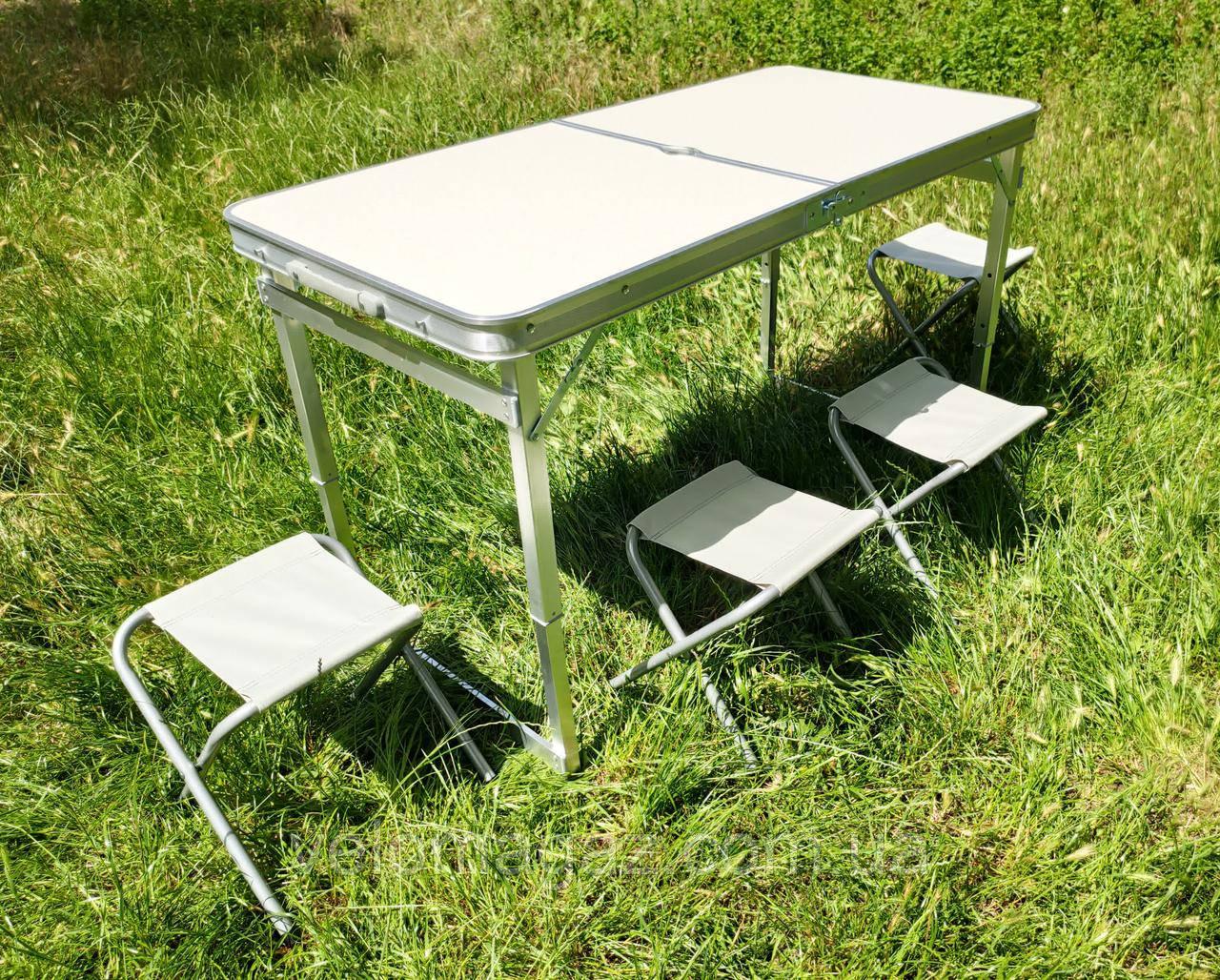 УСИЛЕННЫЙ раскладной удобный стол для пикника и 4 стула, БЕЛЫЙ цвет!