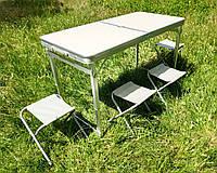 УСИЛЕННЫЙ раскладной удобный стол для пикника и 4 стула, БЕЛЫЙ цвет!, фото 1