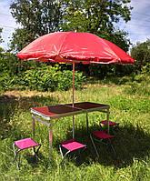 УСИЛЕННЫЙ раскладной стол + зонт в подарок,  для пикника, 4 стула, (под дерево или белый), фото 1