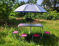 ПОСИЛЕНИЙ зручний розкладний стіл для пікніка та 4 стільця + компактний міцний парасолька 1,6 м у ПОДАРУНОК!, фото 1