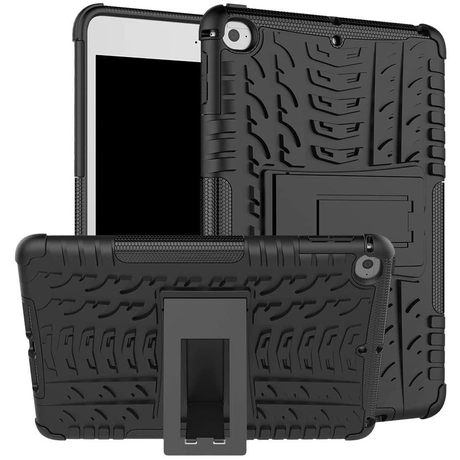 Чехол Armor Case для Apple iPad Mini 4 / 5 Black (arbc7433)