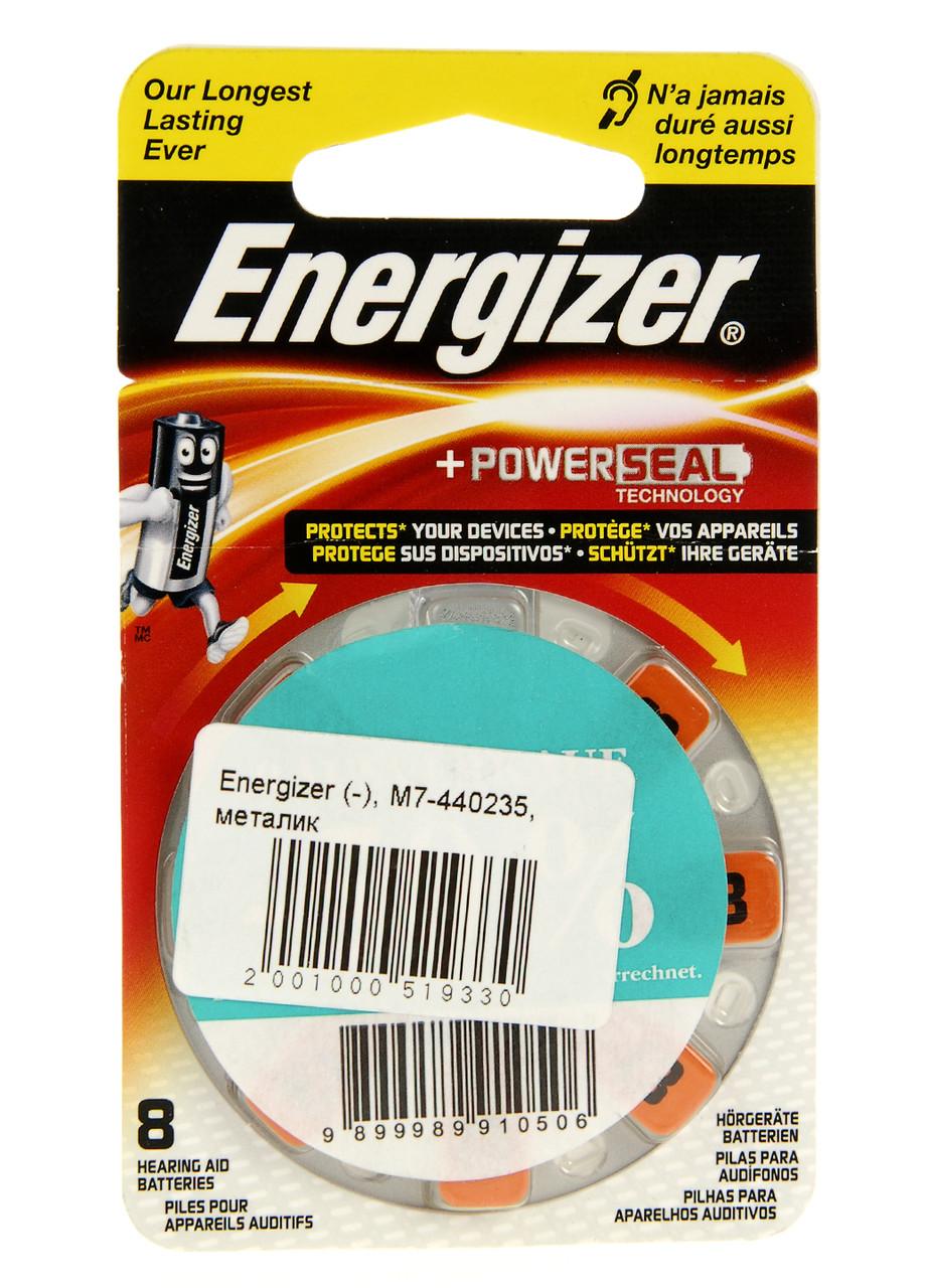 Набор батареек Energizer 8 шт Металик (M7-440235)