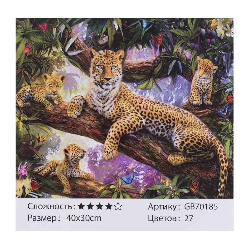 Алмазная мозаика GB 70185 (30) 40х30 см.,