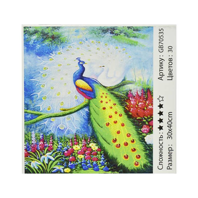 Алмазная мозаика GB 70535 (30) в коробке 30х40, 30 цветов