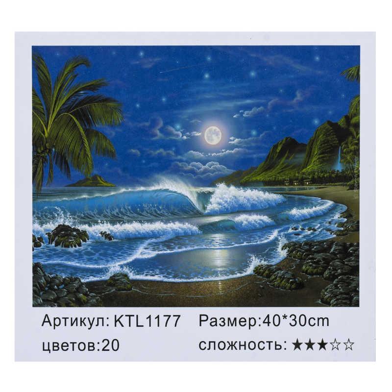 Картина по номерам KTL 1177 (30) в коробке 40х30