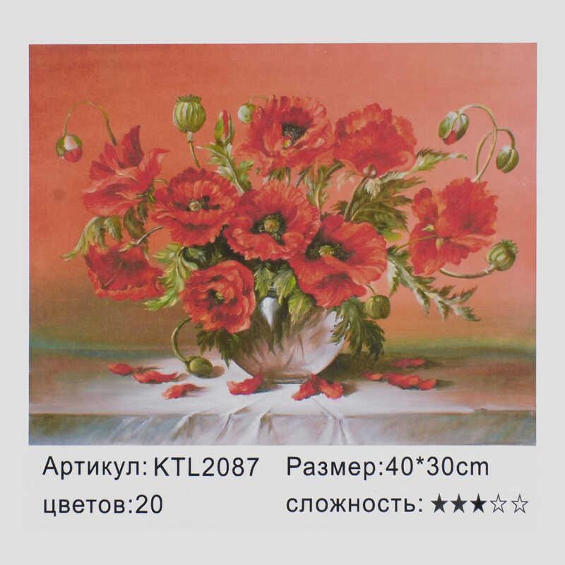 Картина по номерам KTL 2087 (30) в коробке 40х30
