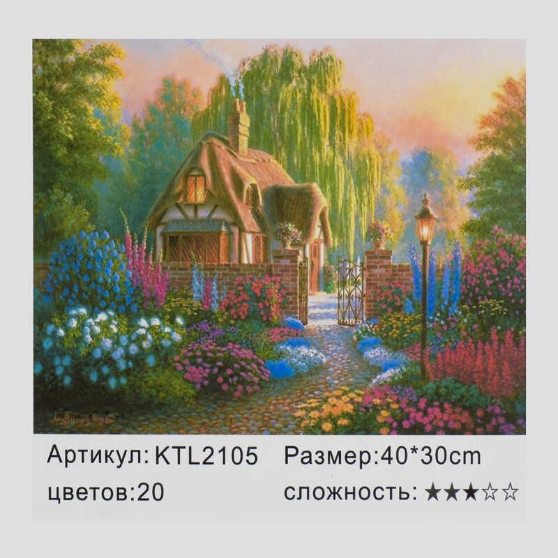 Картина по номерам KTL 2105 (30) в коробке 40х30