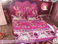 """Комплект постельного белья """"Тиротекс"""" детская серия - Куколки ЛОЛ (LOL) розовые"""