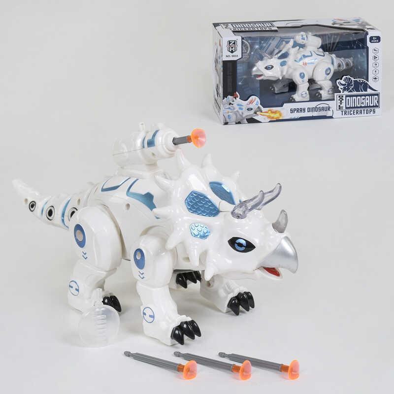 Робот Динозавр 0833 (20/2) ходит, стреляет, выдувает пар, подсветка, звук, в коробке