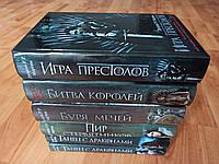 Джордж Мартин Песнь льда и пламени Игра престолов Все книги