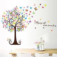 """Виниловая интерьерная наклейка на стену """"Дерево с бабочками"""""""