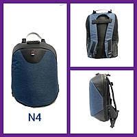 """Рюкзак унісекс з кодовим замком, розмір 45*33 см """"VALET"""" купити недорого від прямого постачальника"""