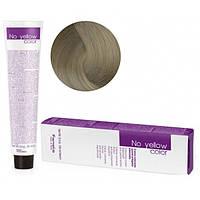 Крем-краска для волос Fanola No Yellow 8 ICE 100 мл