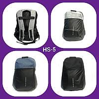 """Рюкзак унісекс з кодовим замком,(3ол.) розмір 46*32 см """"VALET"""" купити недорого від прямого постачальника"""