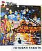 Картина по номерам Огни Венеции 40 х 40 см (KHO2183), фото 2