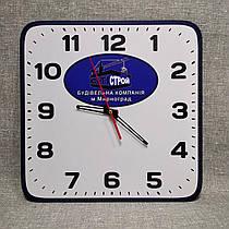 Часы настенные С вашим логотипом квадратные с скруглёнными углами