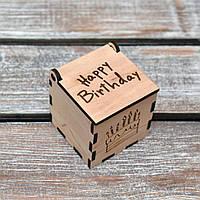 Музыкальная шкатулка-шарманка С Днем Рождения! (А01204), фото 1