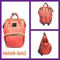 """Рюкзак жіночий для мам на блискавці, розмір 33*41*16 см (3ол) """"SABIR"""" недорого оптом від прямого постачальника"""