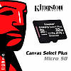 Kingston microSDHC 32GB Canvas Select Plus Class 10 UHS-I U1 V10 A1 (SDCS2/32GB)