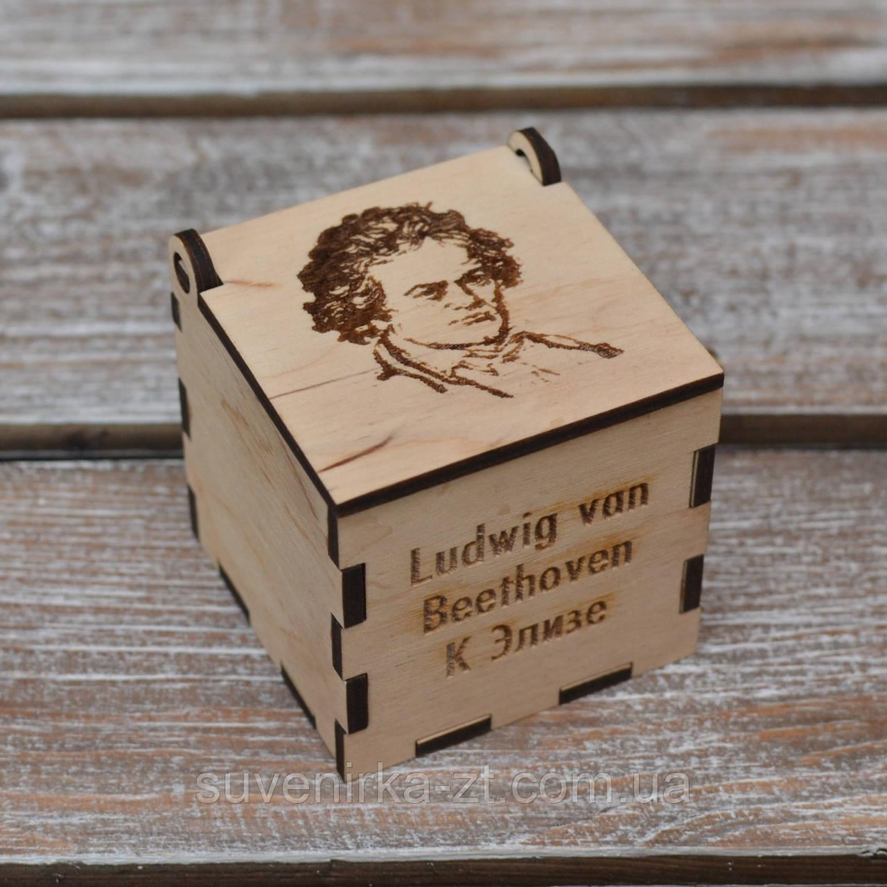 """Музыкальная шкатулка-шарманка. Бетховен """"К Элизе"""".. (А01211)"""