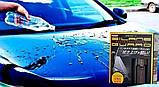 Жидкое стекло полироль WILLSON SILANE GUARD для автомобиля, фото 2