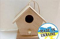 """Заготовка деревянная домик маленький для декупажа и росписи """" Скворечник """", фанера"""