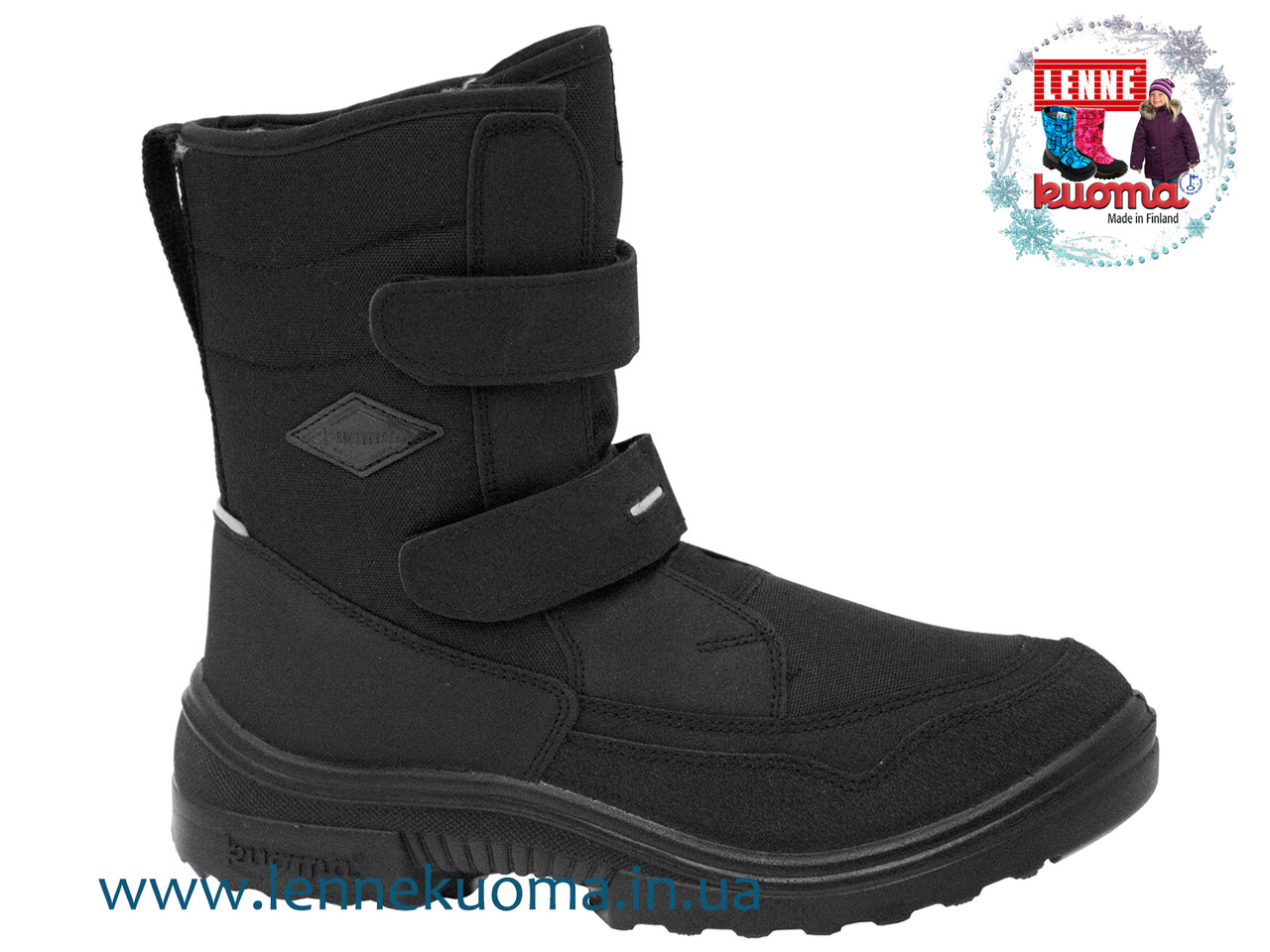 KUOMA Crosser Black. Размеры 39-41