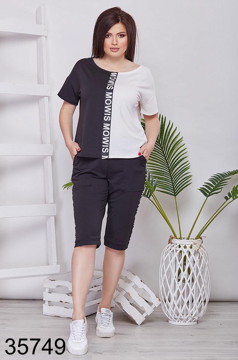 Летний костюм футболка с шортами р. 48-50, 52-54, 56-58, 60-62