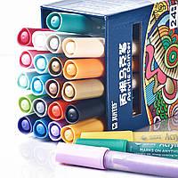 Набор маркеров для рисования 24 шт. Набор разноцветных акриловых маркеров для рисования на разных поверхностях
