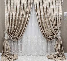 Ткани для штор с коллекции заказные