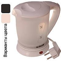 Электрочайник дорожный с чашками A-PLUS 0.5 л чайник электрический (електрочайник дорожній), фото 1