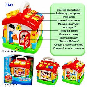 Развивающая игрушка Говорящий домик Play Smart 9149
