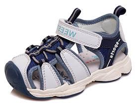 Дитячі сандалі (босоніжки) для хлопчика з підсиленим носком білі  р. 21-26