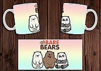 """Чашка """"Мы обычные медведи"""" / Кружка """"Вся правда о медведях"""" №2"""