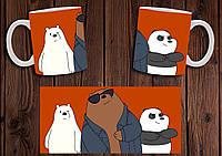 """Чашка """"Мы обычные медведи"""" / Кружка """"Вся правда о медведях"""" №3"""