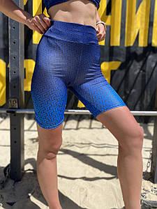 Велосипедки женские для занятий спортом геометрический принт 40-48 р