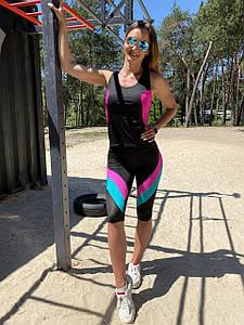 Велосипедки женские для занятий спортом с яркими полосками 42-48 р