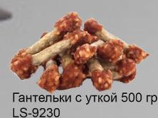 Ласощі SMACZAKI Гантельки з качкою для собак 500 гр