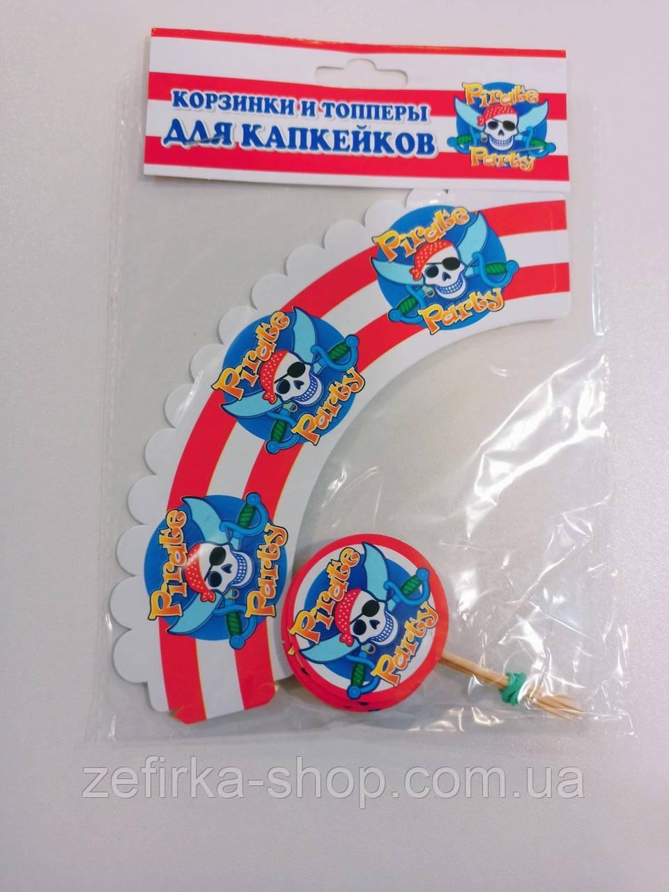 Декор для кексов, капкейков Пираты