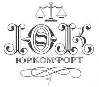 Смена юридического адреса ТОВ, ООО, поменять юридический адрес предприятия, поменять адрес на предприятии