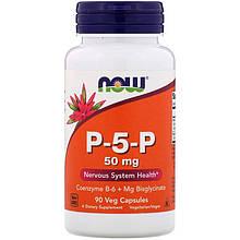 """Піридоксаль-5-фосфат NOW Foods """"P-5-P"""" активна форма вітаміну В6, 50 мг (90 капсул)"""