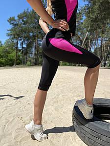 Велосипедки женские для занятий спортом с яркой вставкой 42-48 р