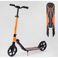 Двоколісний Самокат Best Scooter 26576, помаранчевий, фото 1