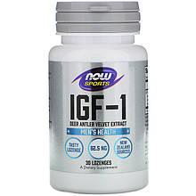 """Инсулиноподобный фактор роста 1, NOW Foods """"IGF-1"""" (30 леденцов)"""