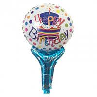 Шарик с надувной ручкой Happy Birthday (тортик)
