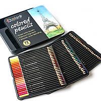 Набор цветных карандашей 72 цвета в металлическом пенале на 3 слота.