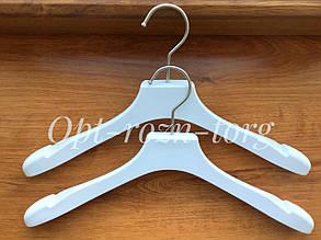 Плечики вешалки белые пластиковые