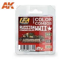 Набор красок для сборных моделей. Советские стандартные цвета Второй мировой войны. AK-INTERACTIVE AK4173