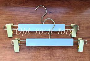 Тремпель вешалка  пластиковая белая с золотым крючком и прищепками